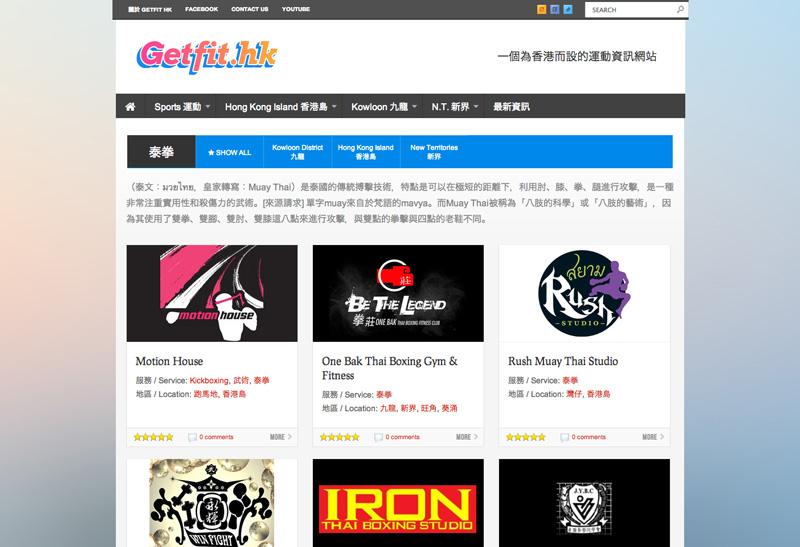 getfit-screenshot